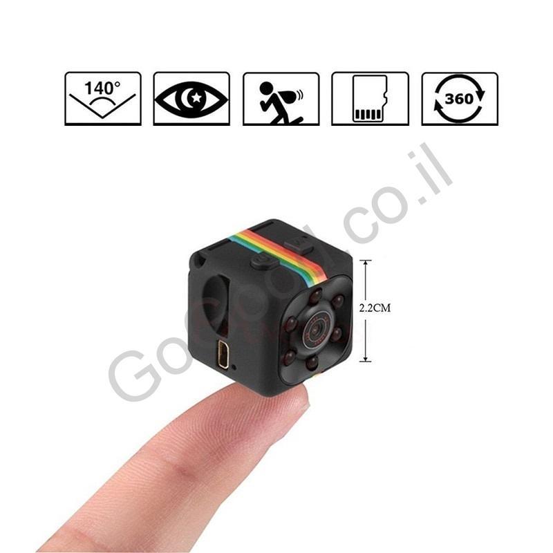 מצלמת אבטחה זעירה פונקציות