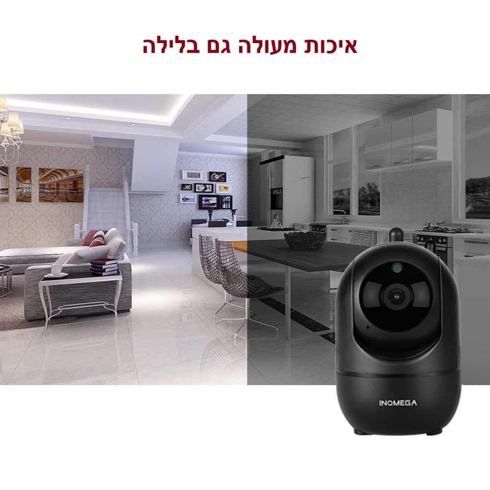 מצלמת אבטחה גם לשעות הלילה