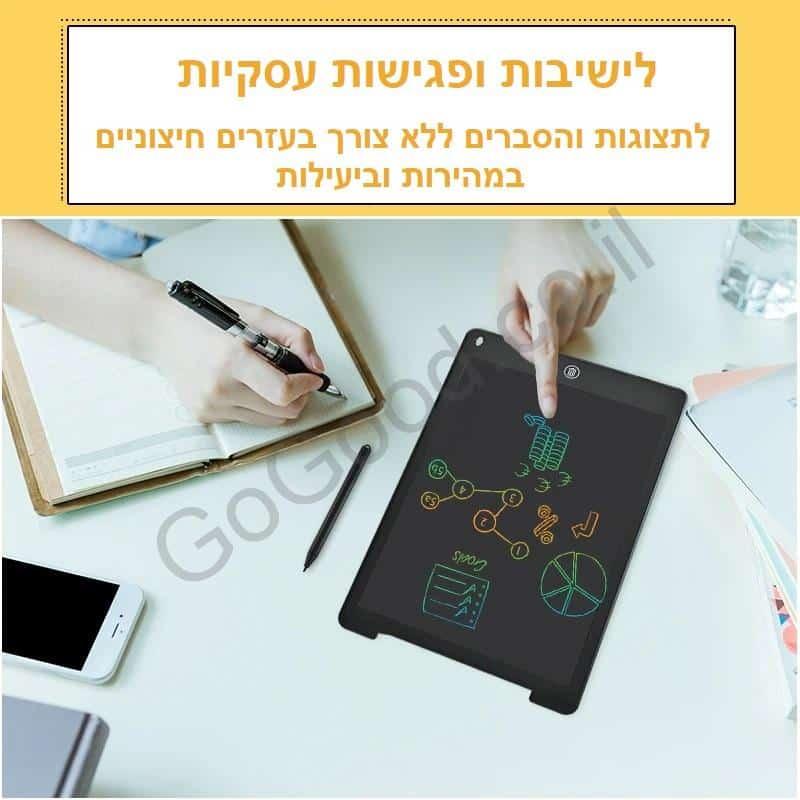 לוח כתיבה וציור